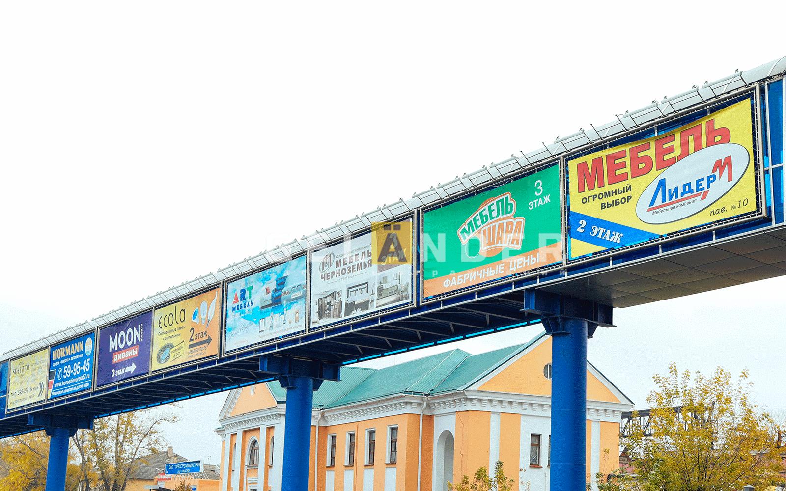 наружные рамки для рекламы, ТМК МегаГринн г.Орёл ограждений лестниц промсервис