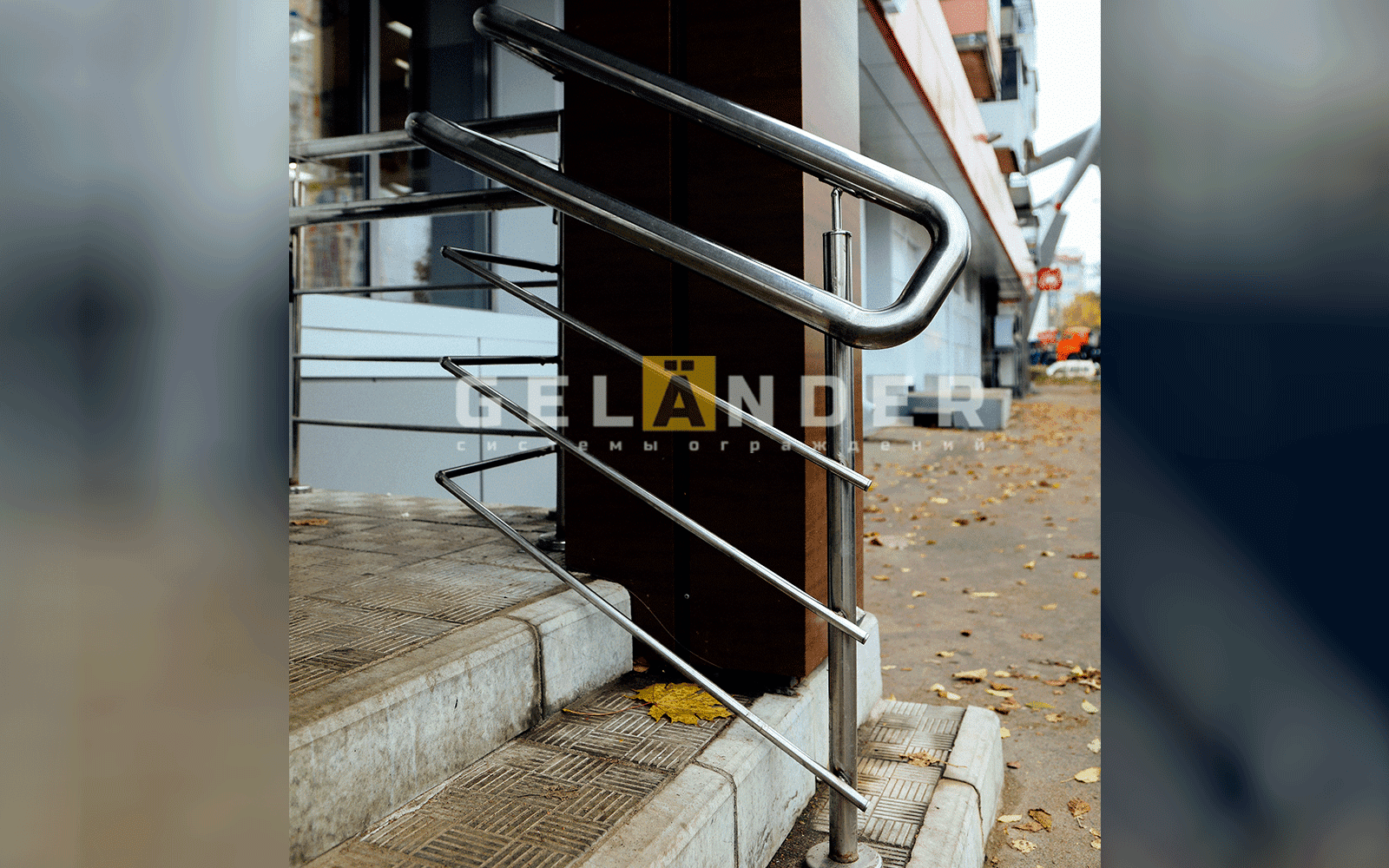 Сеть магазинов «Магнит» г. Орёл ограждений лестниц промсервис