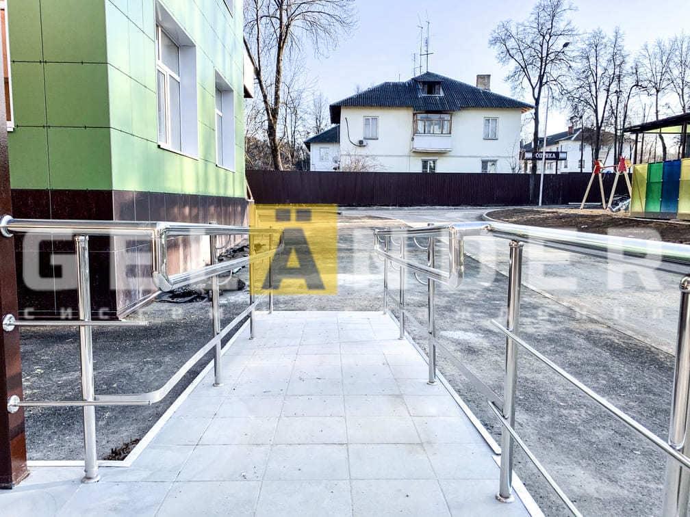 Детский  сад, г. Щёкино Тульской области; ограждений лестниц промсервис